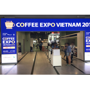 Coffee Expo Vietnam at the Saigon Exhibition & Convention Center (SECC)